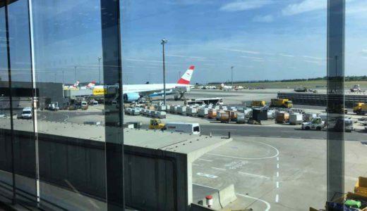 オーストリア航空でウィーン空港からパリへ【2019年7月ウィーン・パリ旅行】16