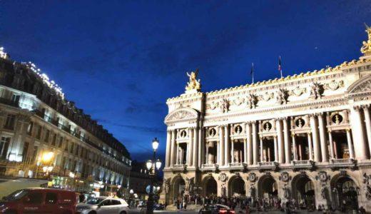 パリ到着後、空港直通バス・ロワシーバスでパリ市内へ【2019年7月ウィーン・パリ旅行】17