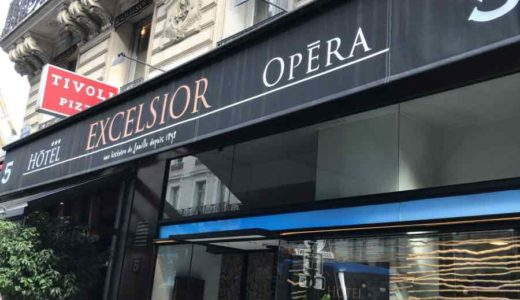 【ホテル】エクセルシオール オペラ(Excelsior Opera)に宿泊【2019年7月ウィーン・パリ旅行】18