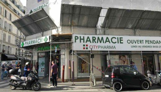 パリの格安ドラッグストア・City Pharma(シティファルマ)でオトクにコスメショッピング!