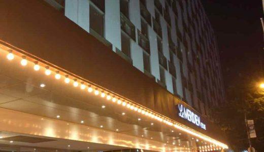 【ホテル】ル メリディアン エトワールに宿泊 〜マリオット系ホテル【2019年7月ウィーン・パリ旅行】22