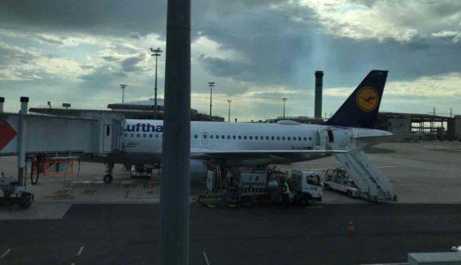 パリ・シャルル・ド・ゴール空港へバスで移動、フランクフルト空港へ移動【2019年7月ウィーン・パリ旅行】23