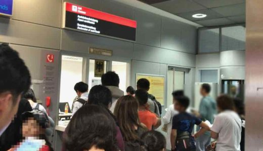 日本帰国前、フランクフルト空港での免税手続きにめっちゃ手間取りましたが無事処理できました【2019年7月ウィーン・パリ旅行】24