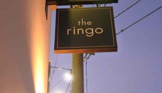 【西麻布・スペイン料理】the ringo 〜乃木坂と六本木の間でモダンスパニッシュ