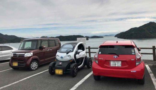 広島・大崎上島観光 〜4時間ほど滞在して電気自動車利用。温泉、食事、カフェを堪能。【2019年10月・広島旅行】2