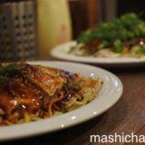 【広島・お好み焼き】お好み焼みっちゃん総本店 〜数ある広島のお好み焼きでも随一の人気店・行列覚悟です。