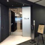 【空港ラウンジ】広島空港・ANAラウンジレポート 〜フライト前のひとときに、安定の上質感