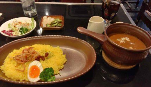【池尻大橋・カレー】ビストロ 喜楽亭 〜三宿にある人気の本格欧風カレー屋さん