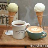 【新日本橋・カフェ】Mighty steps coffee stop 〜オフィス街の小道のスタイリッシュなカフェ!