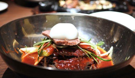 【西麻布・焼肉】焼肉 冷麺 ユッチャン。 〜ハワイで人気の「ユッチャン冷麺」を西麻布で!