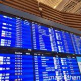 韓国・仁川国際空港にてラウンジめぐりの後、パリに向けて出発【2019年12月-2020年1月・パリ旅行】2