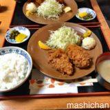 【人形町・定食】三友 〜圧巻なカキフライが味わえる定食屋さん