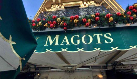 【パリ・カフェ】Cafe Les Deux Magots レ・ドゥ・マゴ 〜文豪が愛した老舗カフェでモーニング