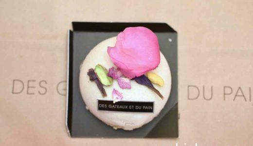 【パリ・スイーツ】Des Gateaux et du Pain  ガトー・エ・デュ・パン 〜美しいスイーツの数々です。