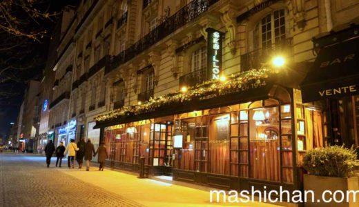 【パリ・レストラン】Sebillon セビヨン 〜子羊もも肉のローストが名物☆しかも、おかわりOK♪なパリの老舗レストラン