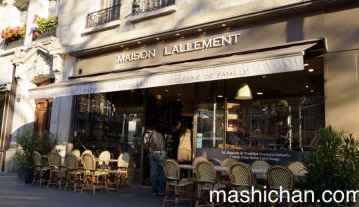 【パリ・ベーカリー】Maison Lallement 〜アンヴァリッド、シャン・ド・マルス公園(エッフェル塔)から近くイートイン可能なベーカリー