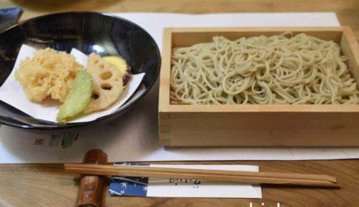 【八王子・そば】蕎麦 坐忘 〜八王子の住宅地にある評判通りの名店