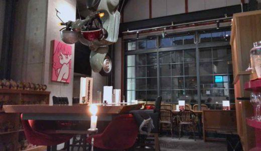【中目黒・イタリアン】PAVILION 〜中目黒駅近☆高架下☆アートなお食事を☆
