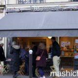 【パリ・ベーカリー】Blé Sucré 〜 パリで行きたいと思わせるパン屋!クロワッサン絶品☆