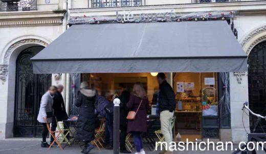【パリ・ベーカリー】Blé Sucré 〜パリで行きたいと思わせるパン屋!クロワッサン絶品☆