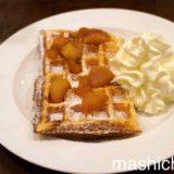 【パリ・カフェ】Verlet 〜サントノーレのオシャレカフェでワッフルを♪
