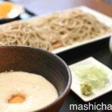 【浦和・蕎麦】分上野藪 かねこ 〜住宅街の中で美味しいお蕎麦を♪