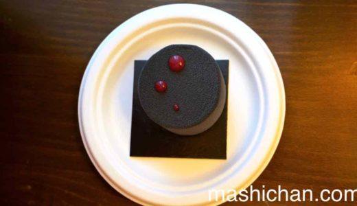 【パリ・スイーツ・パン】La Pâtisserie Cyril Lignac シリルリニャック・セーヴル通り店 〜2020年の幕開けはこちらのお店の芸術的なケーキとパンから☆