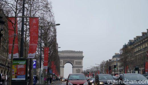 パリの元旦、エッフェル塔〜凱旋門と観光スポットをお散歩、正月でも通常営業のお店が多いです【2019年12月-2020年1月・パリ旅行】9