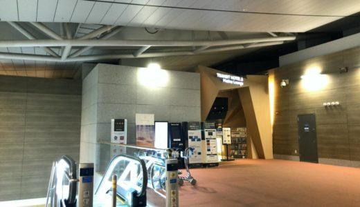 【空港ラウンジ】仁川国際空港第1ターミナル・TRANSIT HOTEL & Matina Lounge 〜空港内ホテルも兼ね備えたラウンジ