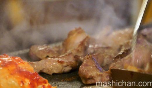【韓国-明洞・焼肉】河南テジチッ 明洞1号店 〜韓国グルメで必ず食べたい、サムギョプサルを満喫!