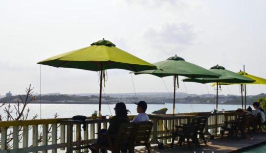 【沖縄・カフェ】浜辺の茶屋 〜海から5m!浜辺で過ごせる絶景カフェ