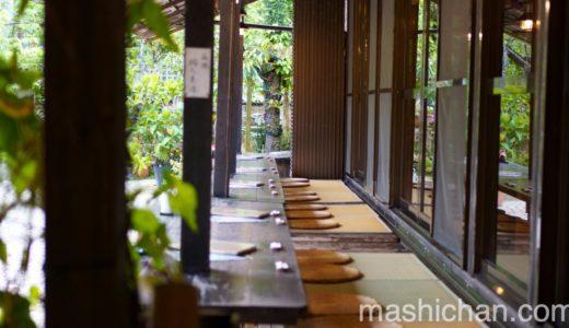 【沖縄・沖縄料理】琉球茶房あしびうなぁ 〜築60年の琉球づくりの古民家でいただく沖縄料理