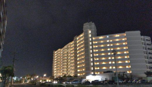 【ホテル・沖縄】ムーンオーシャン宜野湾ホテル&レジデンス 〜宜野湾至近のリゾートホテル!一休.comダイヤモンド会員であればオトクな特典付