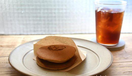 【三軒茶屋・カフェ】二足歩行 コーヒーロースターズ 〜三軒茶屋駅すぐ近く、広々空間で過ごせるカフェ