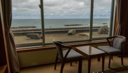 【ホテル・山形・鶴岡】海辺のお宿 一久・宿泊編 〜すべての部屋から日本海を一望できます。一休.comダイヤモンド会員であればオトクな特典付