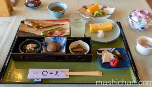 【ホテル・山形・鶴岡】海辺のお宿 一久・朝食編 〜日本海を眺めながらの食事。