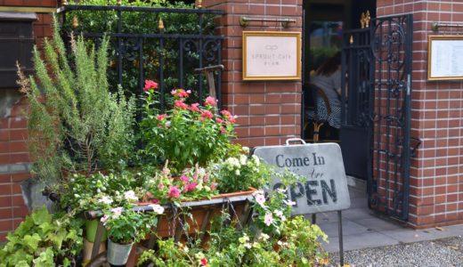 【六本木一丁目・カフェ】スプラウトカフェ さくら坂 〜桜並木の横。雰囲気抜群のカフェでフルーツパフェ