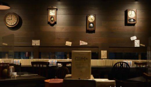 【秋田・カフェ】Cafe赤居文庫 〜図書室のようなカフェで過ごす夜