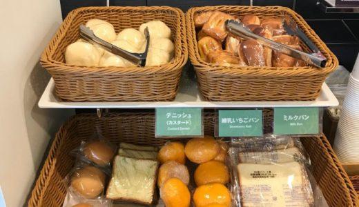 【ホテル・秋田】コンフォートホテル秋田・朝食編 〜無料の朝食サービスがありがたい