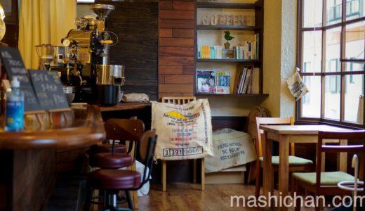 【秋田・大曲・カフェ】三日月珈琲店 〜大曲駅前のカフェ。バスクチーズケーキが絶品♪