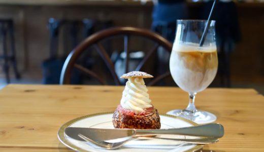 【蔵前・カフェ】喫茶半月 〜ノスタルジックな雰囲気で季節のシュー