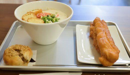 【九段下・台湾料理】台湾豆乳大王 〜台湾の朝ごはん「鹹豆漿」を求めて!
