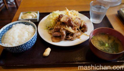 【駒場東大前・定食】菱田屋 〜がっつり系定食屋さん。東大駒場前ですがオトナな人たちでいっぱいの食事処。