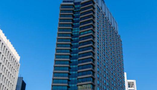 【ホテル・日比谷】ザ・ペニンシュラ東京・宿泊編 〜皇居が目の前!銀座に至近!サービスも文句なしの5つ星ラグジュアリーホテル。