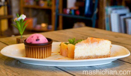 【猪苗代・カフェ】den・en cafe (田園カフェ) 〜磐梯山と田園風景、絶景を眺めるカフェ