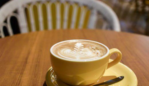 【月島・カフェ】CAFFE SICILIA(カフェ シチリア)  〜月島で便利なカフェ