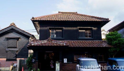 【会津・カフェ】会津壹番館 〜野口英世ゆかりの建物で自家焙煎珈琲