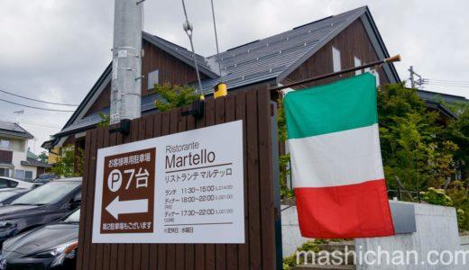 【郡山・イタリアン】マルテッロ 〜窯で焼かれギュッと美味しさが引き出されたイチボ☆