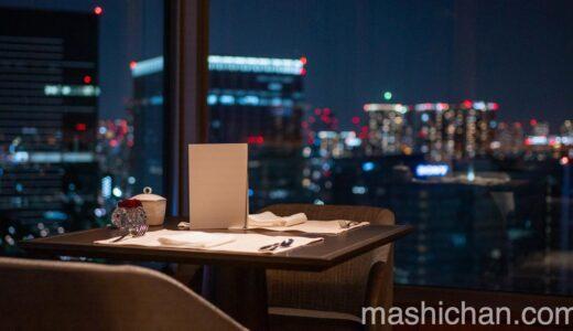 【ホテル・品川】ストリングスホテル東京インターコンチネンタル・イブニングカクテル・クラブラウンジ編 〜夜のプレゼンテーション