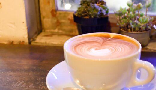 【山梨・甲府・カフェ】寺崎コーヒー 〜ハンドドリップ珈琲を楽しむ旅先の時間
